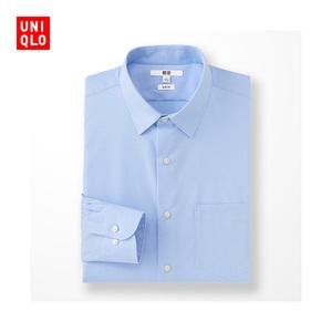 Uniqlo/优衣库 UQ179717666