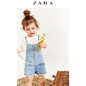 ZARA 03335554406-22
