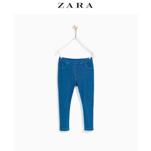 ZARA 01405600427-22