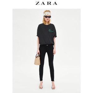ZARA 09123044800-22