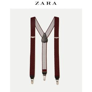 ZARA 06907408605-22