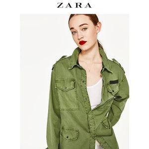 ZARA 05854026505-22