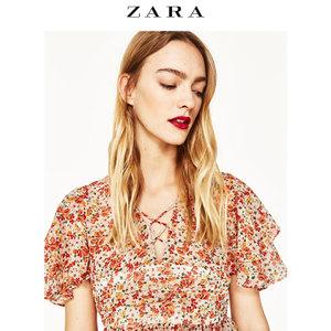 ZARA 02853109330-22