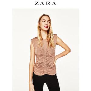 ZARA 05410026620-22