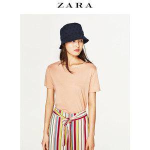 ZARA 06050076623-22