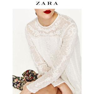 ZARA 06895071251-22
