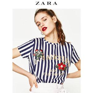 ZARA 00085092060-22