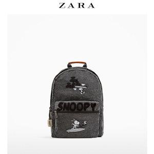 ZARA 11525206004-22