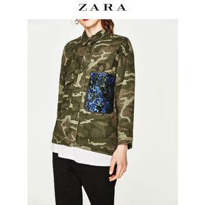 ZARA 05070004505-22