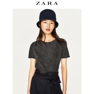 ZARA 06050076822-22