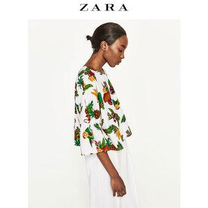 ZARA 07521022330-22