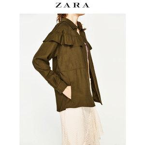ZARA 04341001505-22