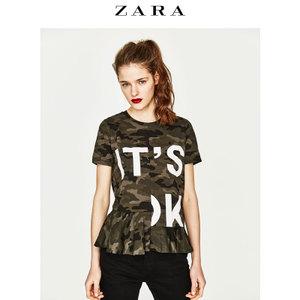 ZARA 01501085505-22