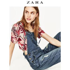 ZARA 09189030407-22