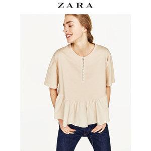 ZARA 07568063052-22
