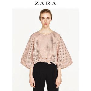 ZARA 05580058926-22