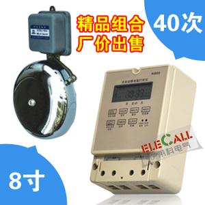 Changdian 840