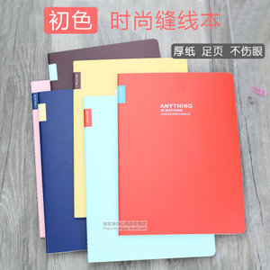 M&G/晨光 APYFCA47