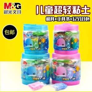 M&G/晨光 AKE03914