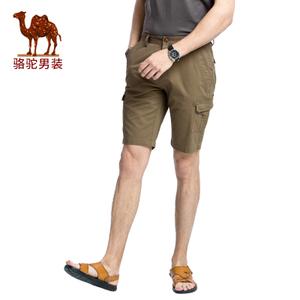 Camel/骆驼 X7V363274