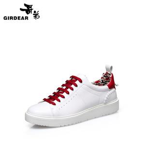 Girdear/哥弟 AX12022