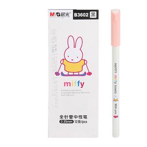 M&G/晨光 3602120.35mm