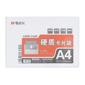 M&G/晨光 ADM94994