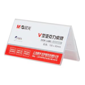 M&G/晨光 ASC99351