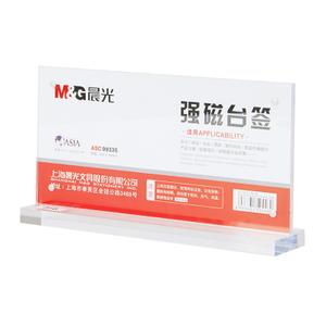 M&G/晨光 ASC99337