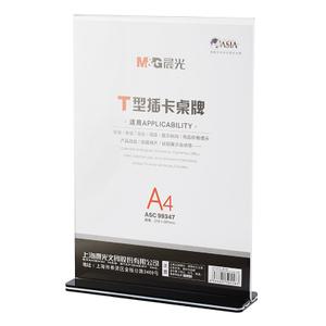 M&G/晨光 ASC99347