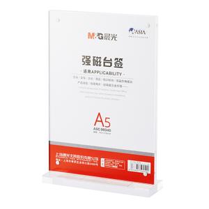 M&G/晨光 ASC99340