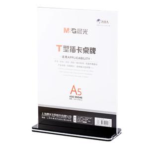 M&G/晨光 ASC99346