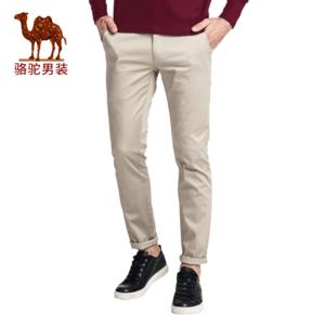 Camel/骆驼 X7P261044.