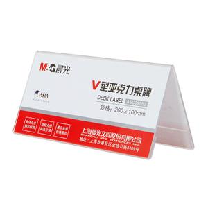 M&G/晨光 ASC99353