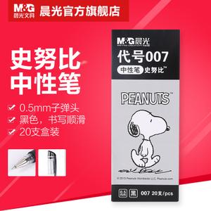 M&G/晨光 SGP007A
