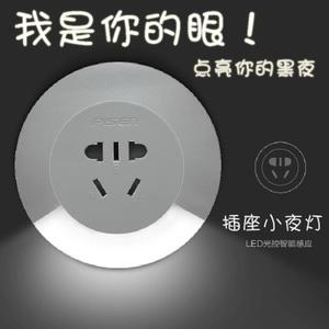 Pisen/品胜 PSQC-01L
