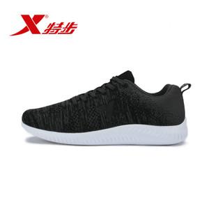 XTEP/特步 983219116320