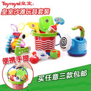 皇室/Toyroyal Toyroyal