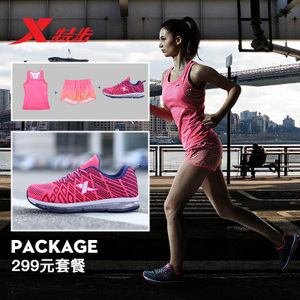 XTEP/特步 983218119386