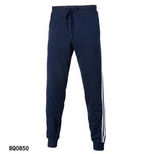 Adidas/阿迪达斯 BQ0850