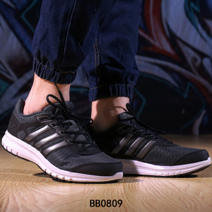 Adidas/阿迪达斯 2017Q2SP-CEL60