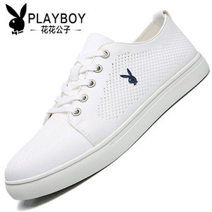 PLAYBOY/花花公子 ZYY39616