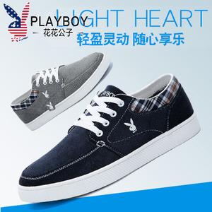 PLAYBOY/花花公子 WZZ39211