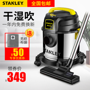 STANLEY/史丹利 SL19143-4B