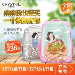 CRYSTAL/水晶甲虫 CB-152