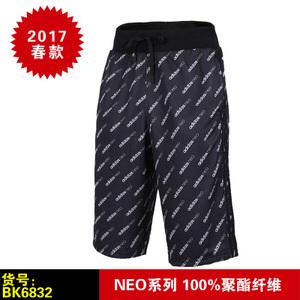 Adidas/阿迪达斯 BK6832