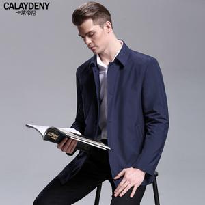 CALAYDENY AF6161