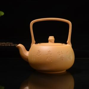 藏壶者 sdsdsds31212