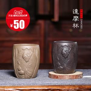藏壶天下 chtx00683