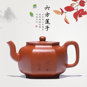 藏壶天下 chtx00694